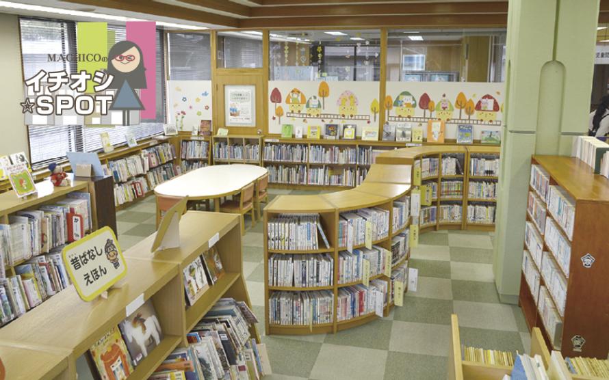 都賀図書館