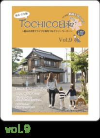 vol9-top